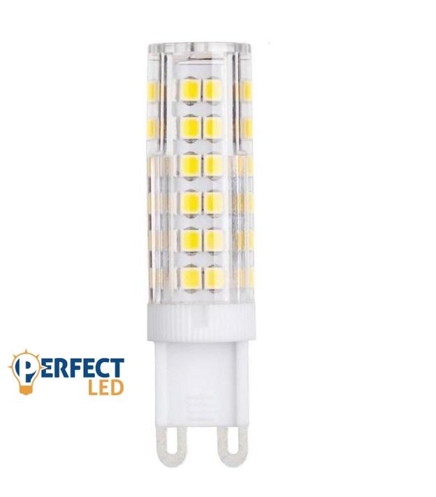 Smart Lighting LED Fényforrás G9 Kerámia 7W 2700K Meleg Fehér (500 lumen)